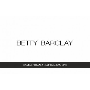 Сертификат Betty Barclay 2000