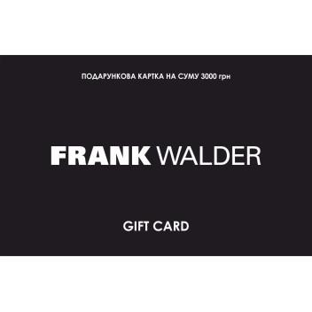 Сертификат Frank Walder 3000